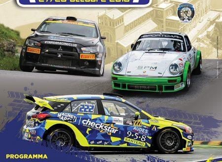 Grande attesa per il 4°Tindari Rally.